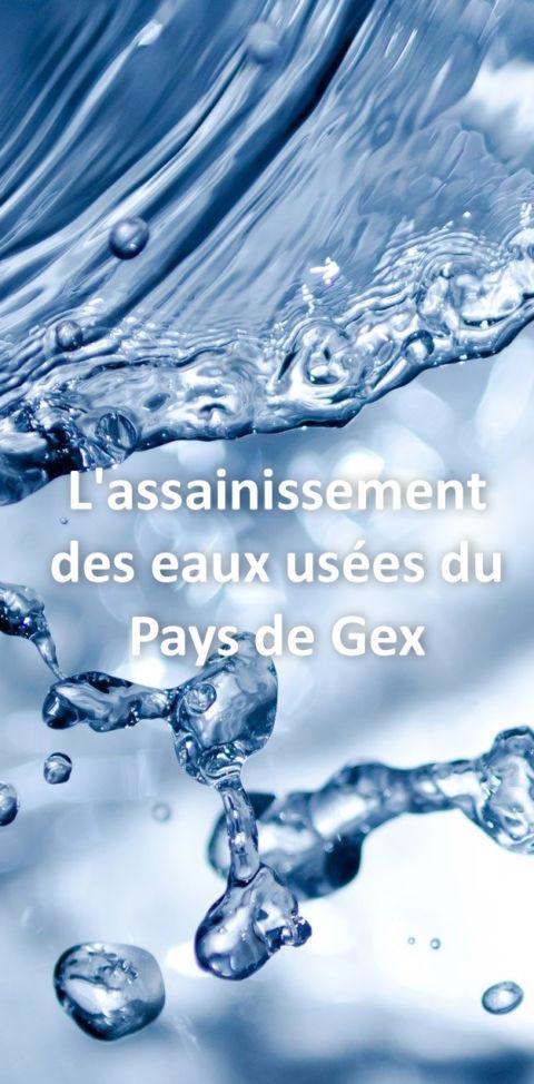 Épisode 3 : L'assainissement des eaux usées du Pays de Gex